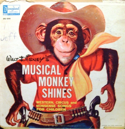 DQ-1215 Musical Monkey Shines